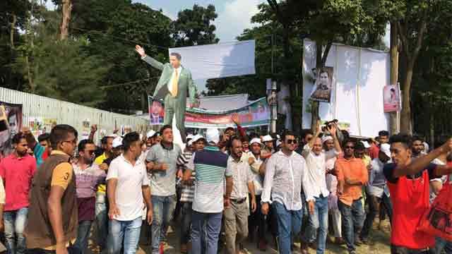 BNP rally at Suhrawardy Udyan starts