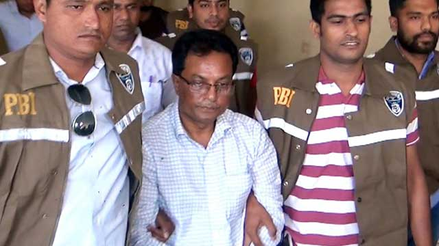 AL leader Ruhul Amin placed on remand