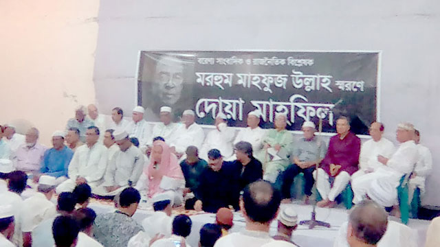 Journalist Mahfuz Ullah remembered