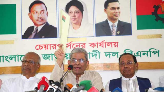 Over ambitious budget: BNP