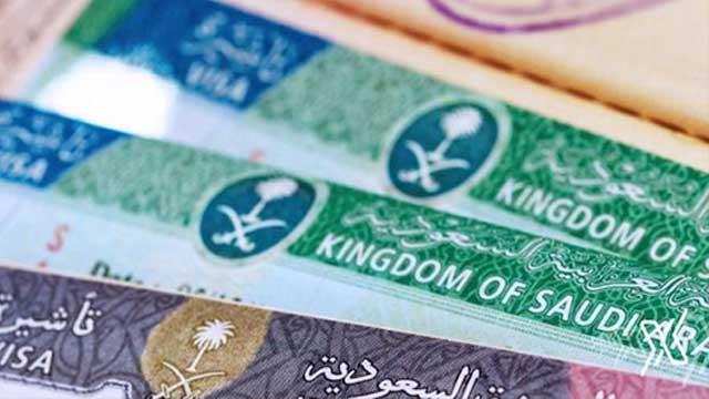 Visas for Saudi-bound Bangladeshi expatriates extended for 24 days