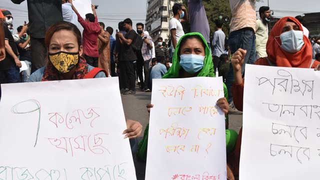 Exams at seven colleges allowed amid protests