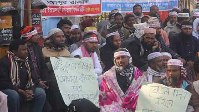 Madrasa teachers on hunger strike for nationalization