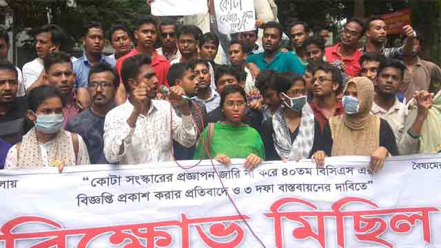 Quota reformists demand quick publication of gazette