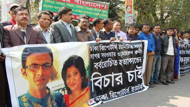 Bangladesh cited among 13 countries for enabling impunity in journalist deaths