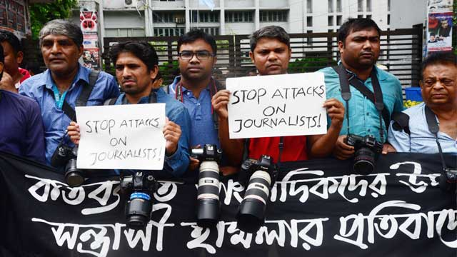 Freedom of expression at low ebb in Bangladesh