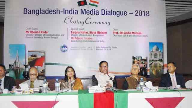 AL's alternative pro-Pakistan, Quader reminds India