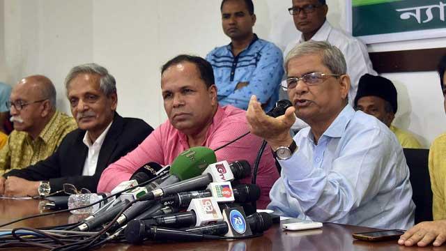 BNP takes a jibe at govt, calls it 'Bargis'