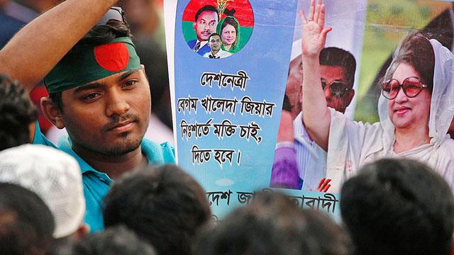 SC to hear Khaleda Zia's bail plea Thursday