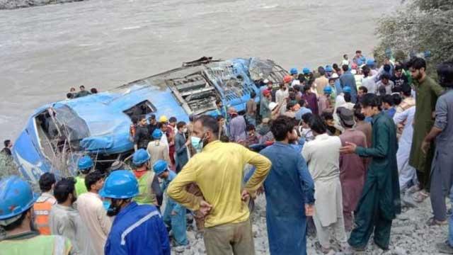 Pakistan bus blast kills 13, including 9 Chinese