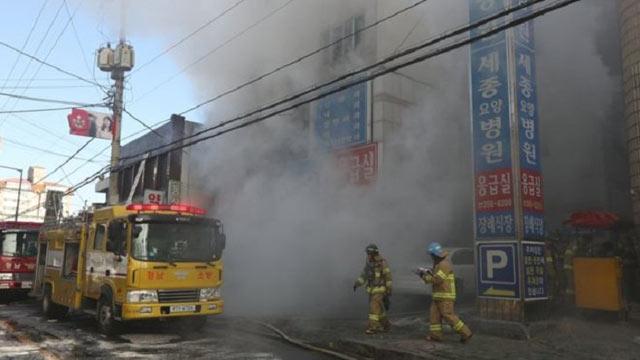 Blaze in South Korean hospital kills 41