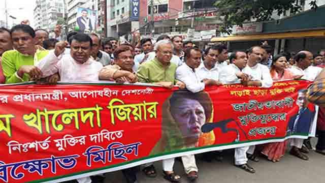 BNP blames govt for failure to repatriate Rohingyas