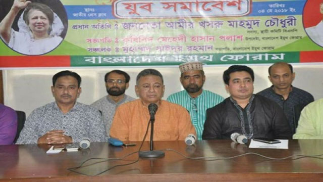People to decide form of election-time govt: BNP