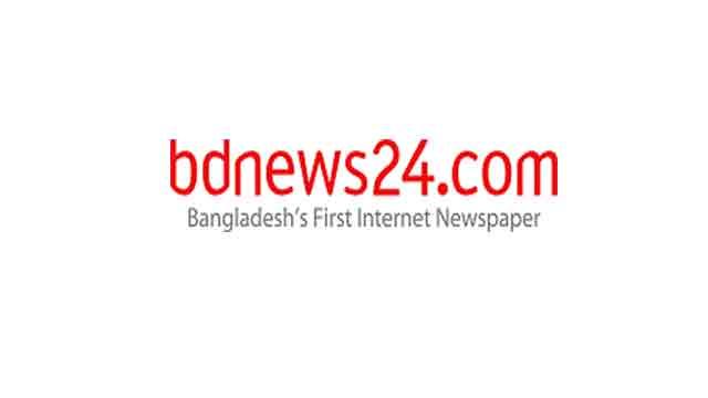 bdnews24.com blocked