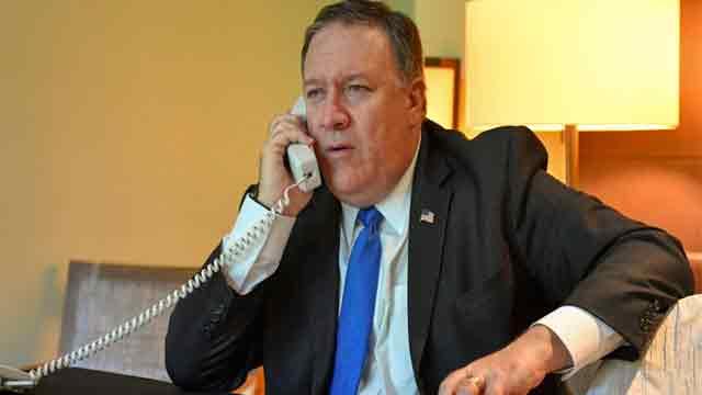 Pompeo speaks with Iraq's Vice President
