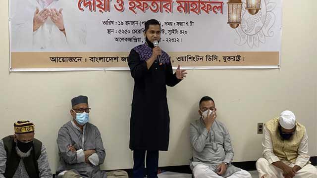 '২টি ঘাতক ব্যাধিতে আক্রান্ত বাংলাদেশ'