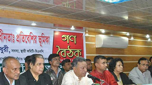 Khaleda Zia's trial part of AL's 'election project': BNP