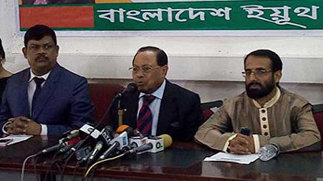Political scenario to change if BNP hits streets : Moudoud