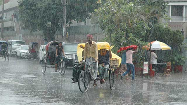 Depression intensifies at Bay, rainfall next 24hrs: Met office
