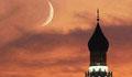 পবিত্র ঈদুল আজহা ২ সেপ্টেম্বর