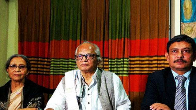 আমরা সুবিচার চাই: গুম অপহরণ বন্ধ হোক