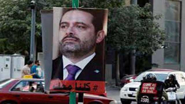Lebanon PM Hariri leaves Riyadh for France