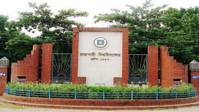 Two RU teachers punished over 'communal' questions in entry test