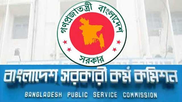 38th BCS preliminary exam on 29 Dec