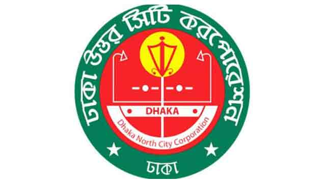 DNCC mayoral post announced vacant