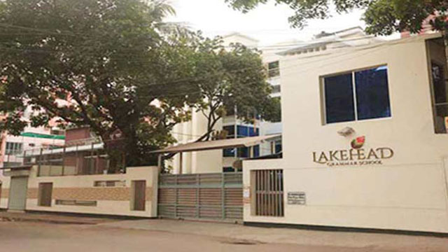 SC asks to form managing body for Lakehead School within 7 days