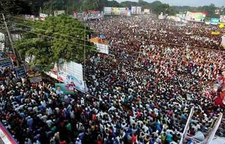 <p>সোহরাওয়ার্দী উদ্যানে ঐক্যফ্রন্টের জনসভায় মানুষের ঢল</p> <p></p>